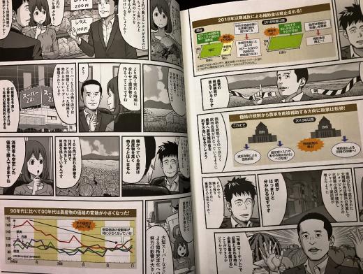 ダイヤモンドzai 29年5月号掲載